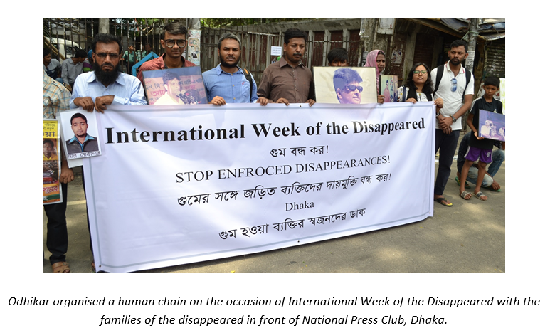 Case study: Glooming effects of Enforced Disappearances in