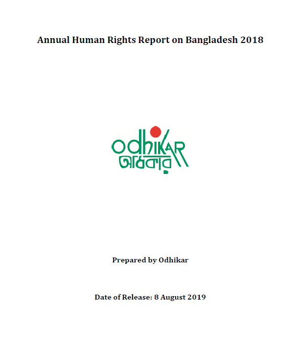 From Our Member Odhikar, Bangladesh – Annual Human Rights Report on