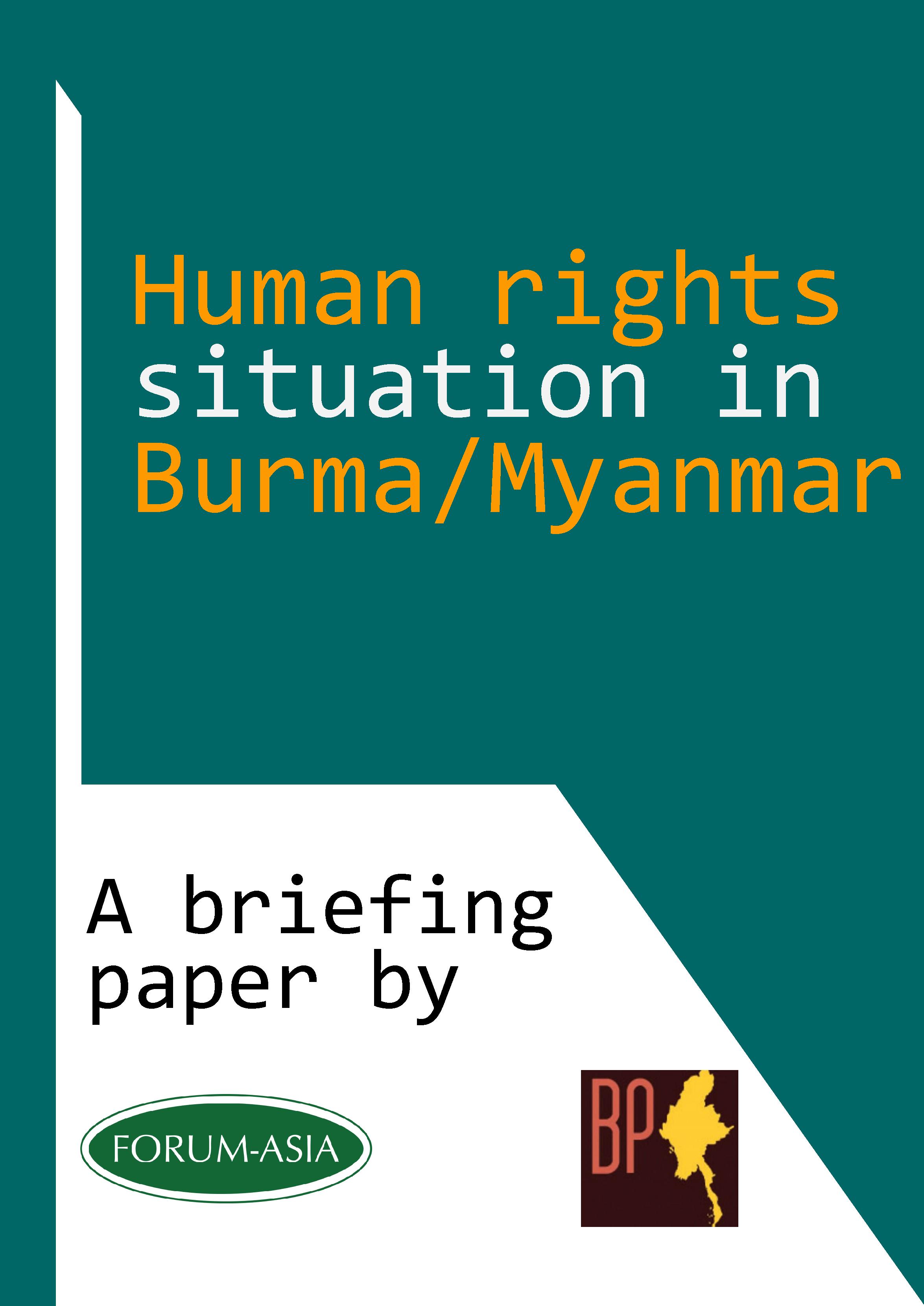 Briefing Paper UNA Burma HRC31 (Cover)