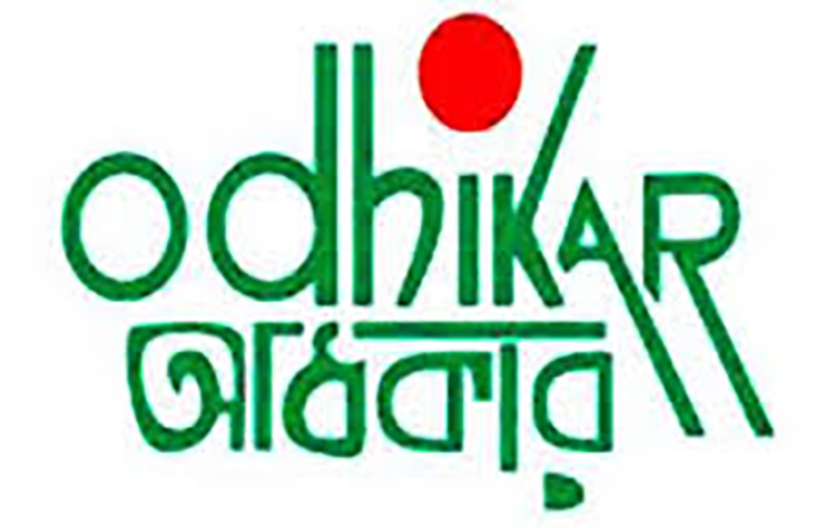 Bangladesh: Stop Witch-Hunt against Odhikar