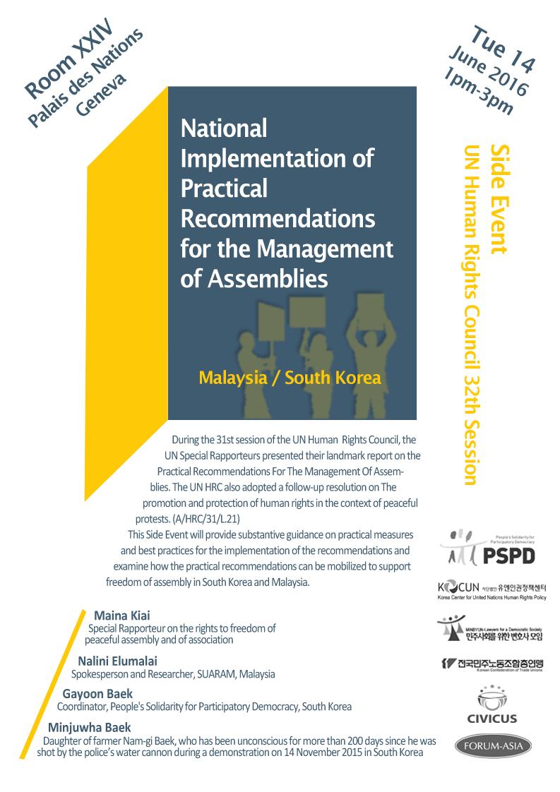 Managing assemblies (w PSPD)