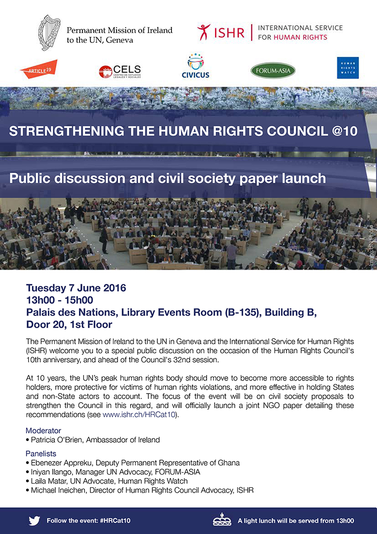 strengthening_the_hrc_at_10_event_flyer_0