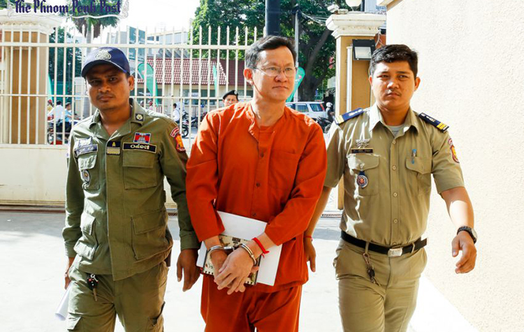 Cambodia: Release Ny Chakrya Immediately and Unconditionally