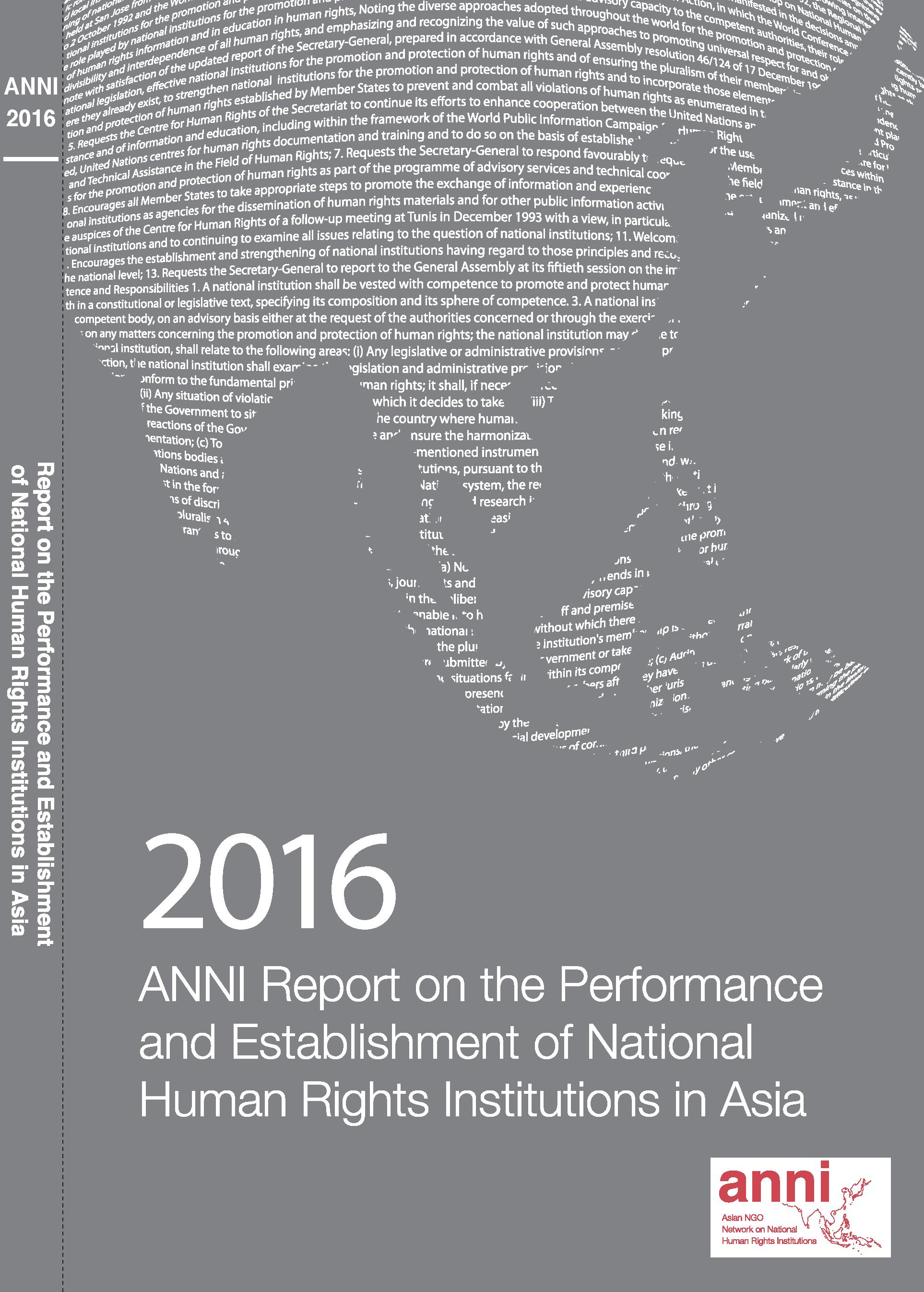 cover-anni-report-2016