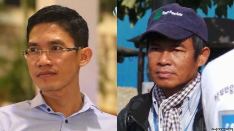 Cambodia: Release former Radio Free Asia journalists and drop all charges