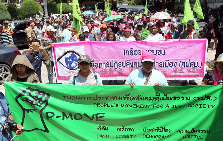 Joint Statement – Thailand: Rights organisations condemn the arbitrary arrest and intimidation of P-Move by Thai authorities