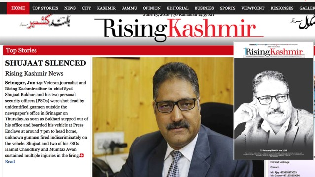 India: Ensure credible and prompt investigation into the murder of journalist Shujaat Bukhari in Kashmir