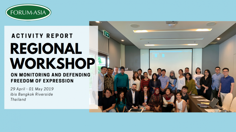 Activity Report: Regional Workshop on Monitoring and Defending Freedom of Expression