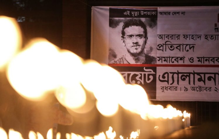 Bangladesh: Ensure justice and accountability for the killing of Abrar Fahad