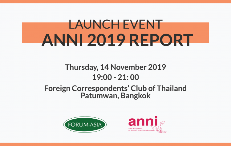 Launch Event of ANNI 2019 Report