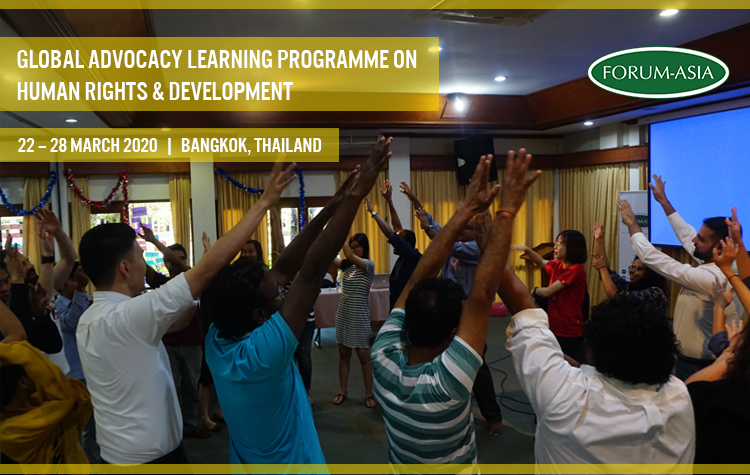 2020 Global Advocacy Learning Programme on Human Rights and Development (22 – 28 March)