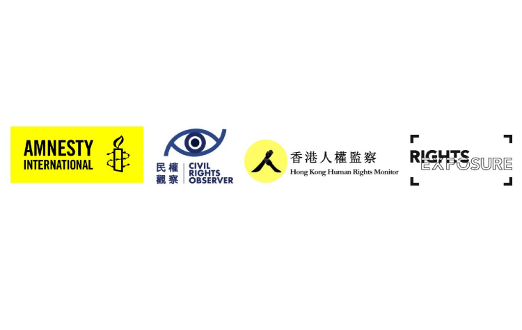 Joint Open Letter: Arrest of Human Rights Monitors in Breach of the Hong Kong Government's International Human Rights Obligations