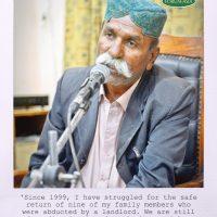 Manu Bheel