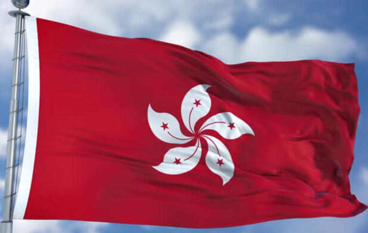 [Joint Statement]Hong Kong: Asian civil society in solidarity with Hong Kong's pro-democracy movement