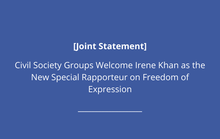 [Joint Statement] Civil Society Groups Welcome Irene Khan as the New Special Rapporteur on Freedom of Expression