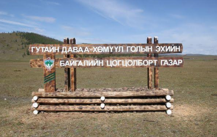 [Joint Statement] Mongolia: Newly protected areas a welcome development, but more to be done