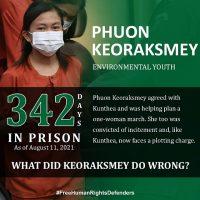 2230-z-PHOUN_KEORAKSMEY_-_EN