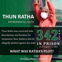 2231-z-THUN_RATHA_-_EN