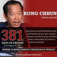 2235-z-RONG_CHHUN_EN