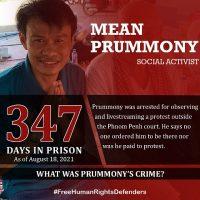 2239-z-MEAN_PROMMONY_EN