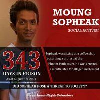 2242-z-MOUNG_SOPHEAK_EN