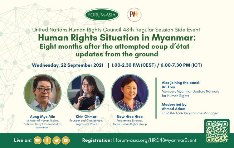 [HRC48 Side Event] Human Rights Crisis in Myanmar: Eight months after the attempted coup d'état – Updates from the ground